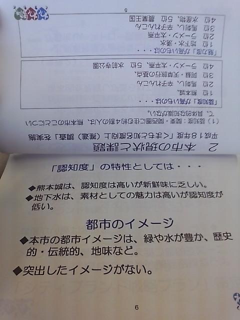 20111028095158.jpg
