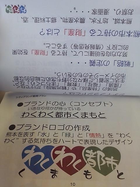 20111028095213.jpg