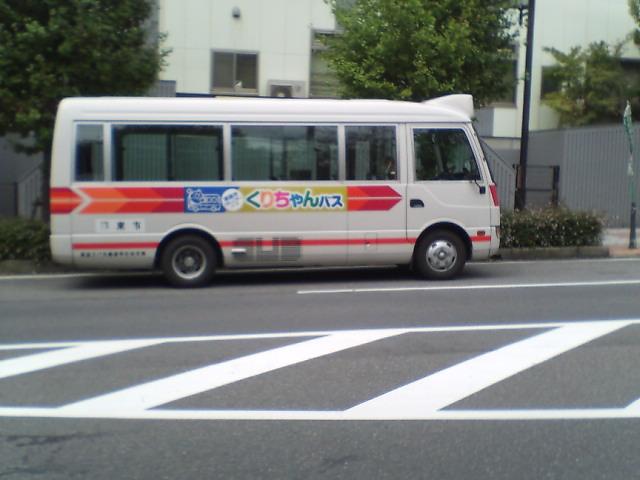 20061004111911.jpg