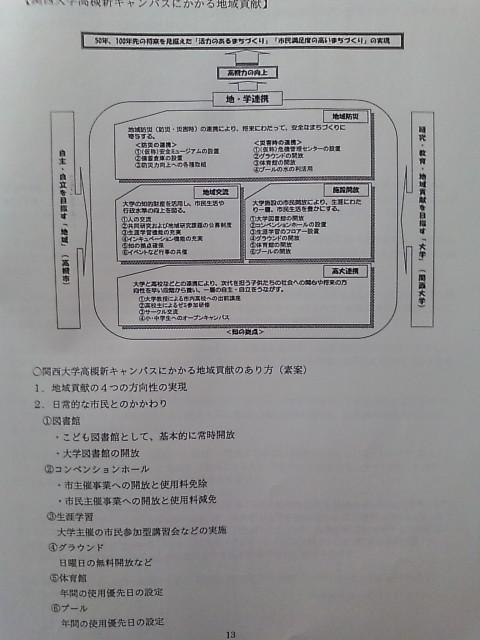 20080229094724.jpg
