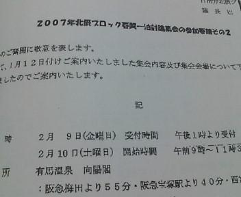 20080412210137.jpg