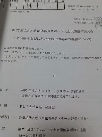 20080414141407.jpg