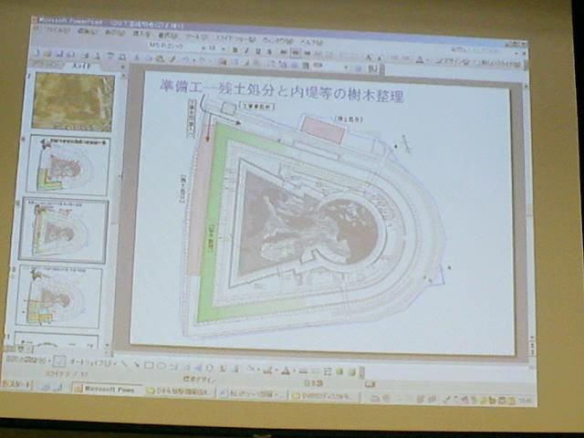 今城塚第5次工事説明会・疑惑のプロジェクター3