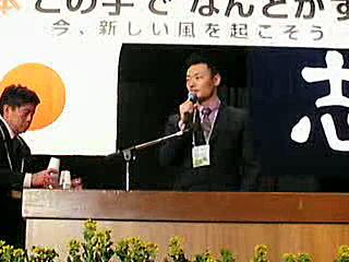 20090315nakada.jpg