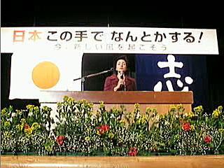 20090315sakurai2.jpg