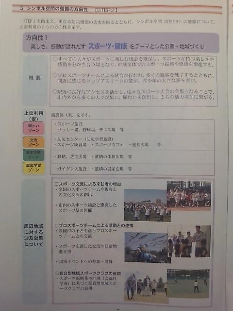 20110805193253.jpg