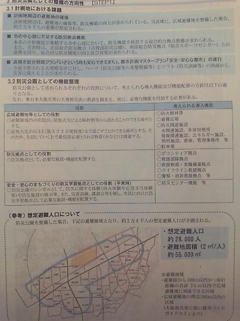 20110805193207.jpg